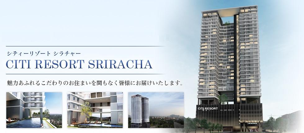 slide_image_sriracha